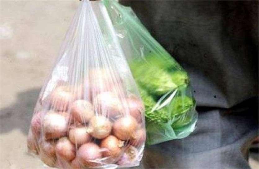 जांच के दौरान पकड़ा गया पॉलीथीन, सामान जब्त कर वसूला गया 11 हजार रुपये जुर्माना