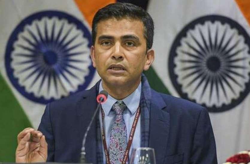 तुर्की को भारत का करारा जवाब, कहा- भारत के अंदरूनी मामले में दखल न दे