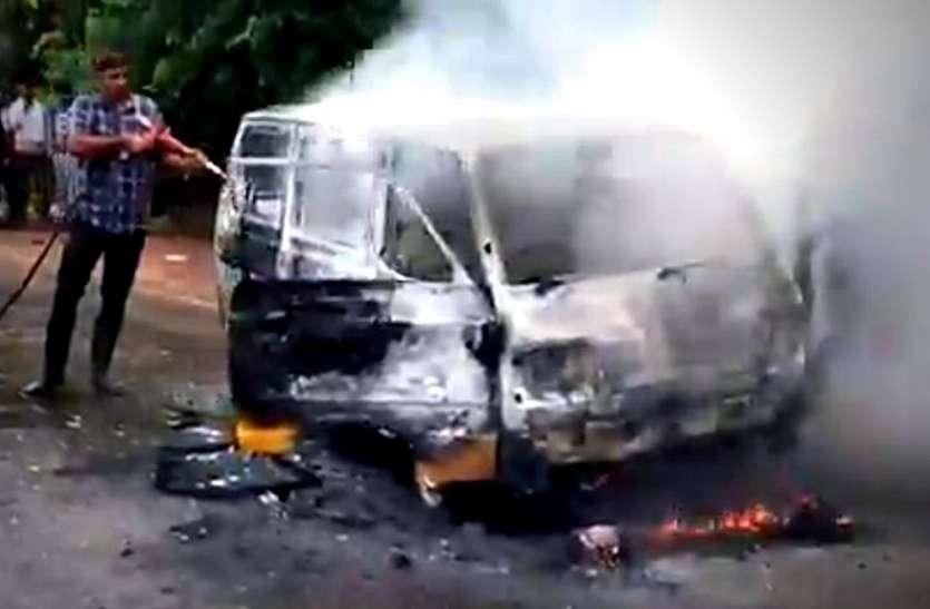 पंजाब के संगरूर में दर्दनाक हादसा, स्कूल वैन में आग लगने से 4 बच्चों की मौत