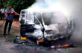 पंजाब के संगरूर में स्कूल वैन में लगी आग, 4 बच्चे जिंदा जले