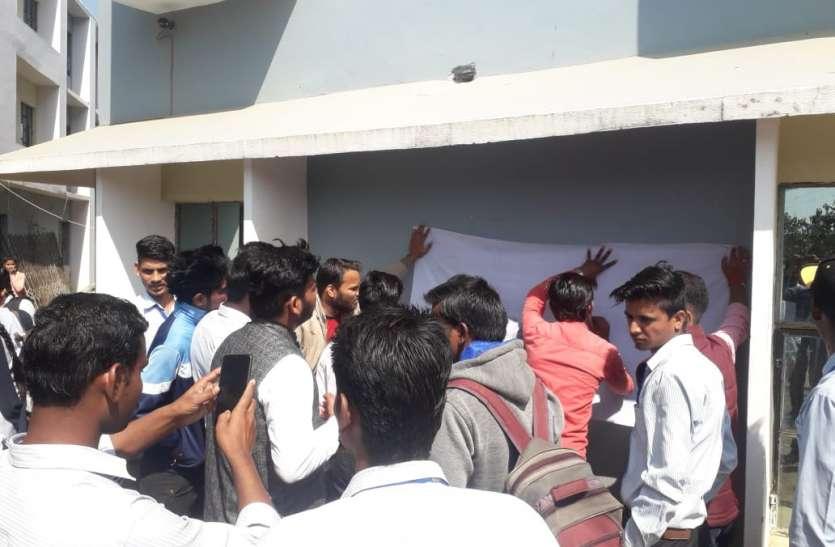 अखिल भारतीय विद्यार्थी परिषद ने सीएए के समर्थन में चलाया हस्ताक्षर अभियान