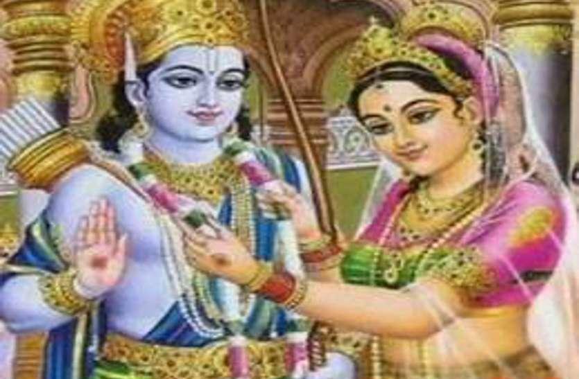इस दिन ऐसे करें मां सीता की पूजा, घर में बढ़ेगा प्यार