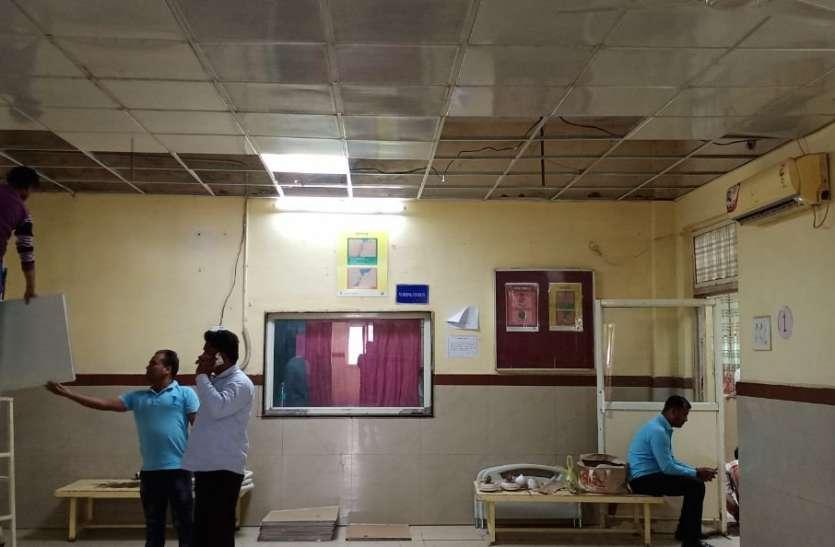 गर्भवती महिलाओं की केयर के लिए जिला अस्पताल में तैयार हो रही एचडीयू