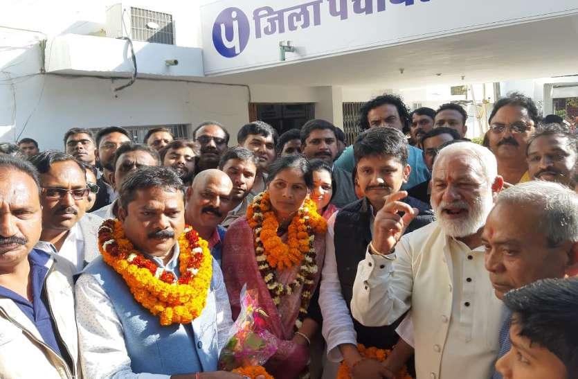 सरगुजा-सूरजपुर जिला पंचायत पर कांग्रेस का कब्जा, सरगुजा जिपं उपाध्यक्ष 10 माह ही संभालेंगे पद, राजमाता को समर्पित की जीत