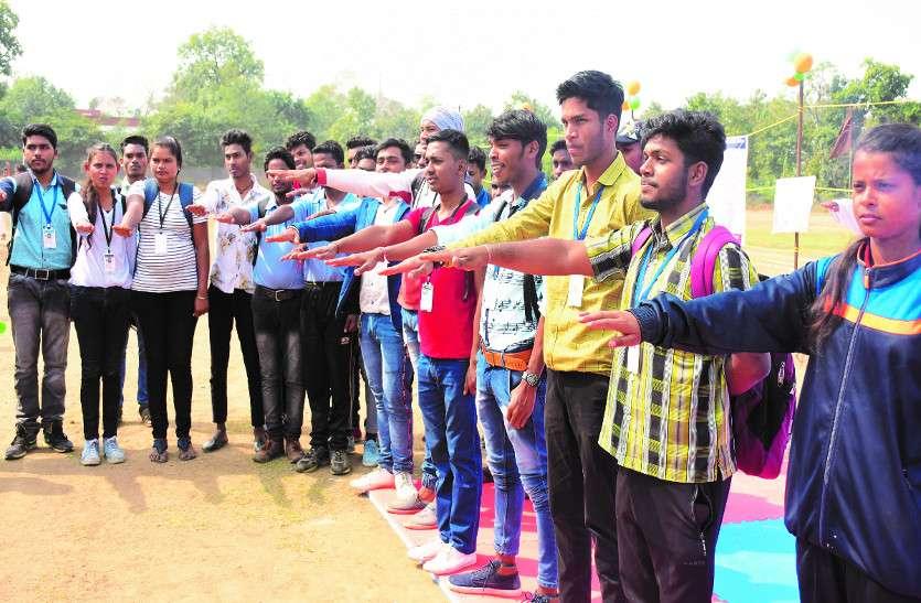 पत्रिका के स्वर्णिम भारत अभियान से जुड़े पीजी कॉलेज के प्राध्यापक व छात्र, लिया स्वच्छता का संकल्प