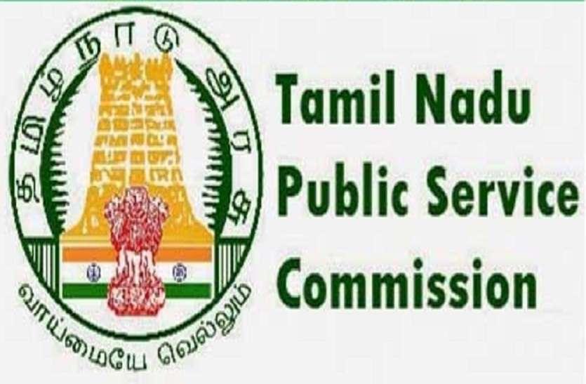 TNPSC ने जारी किए नए नियम