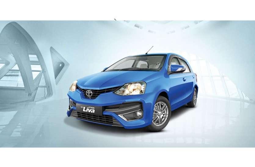 खत्म हुआ Toyota Etios Liva का सफर, जानें क्या है इन बंद होने की वजह