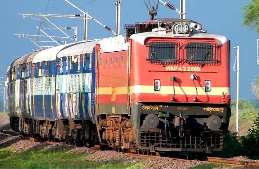 रेल यात्रियों के लिए अच्छी खबर आज से ट्रैक पर दौड़ेंगी कैंसिल चल रही ट्रेनें