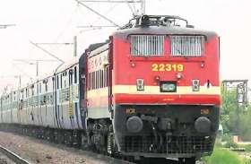 महाशिवरात्रि पर रेल सेवाएं बढ़ाई