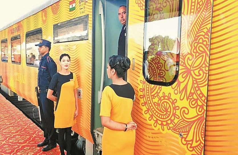 train_stop_news.jpg