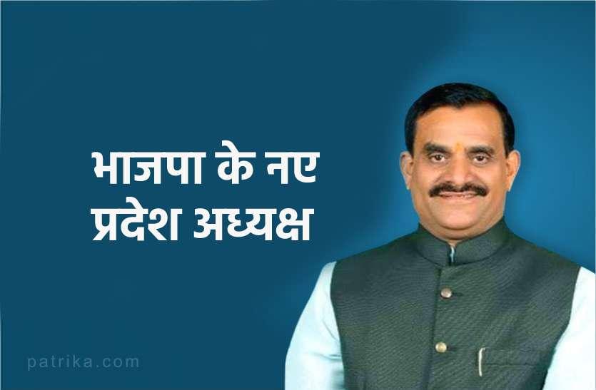मध्यप्रदेश: भाजपा के नए प्रदेश अध्यक्ष की घोषणा, पहली बार सांसद बने नेता को सौंपी गई जिम्मेदारी