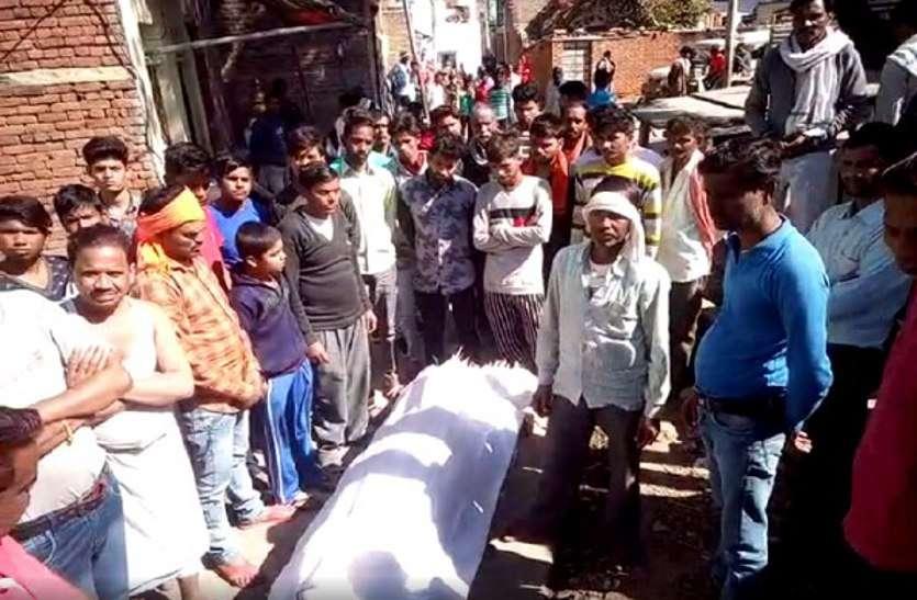 700 रुपए के लिए युवक की चाकू मारकर हत्या, पुलिस जांच में जुटी