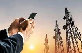दूरसंचार कंपनियां एजीआर बकाये का सोमवार को कर सकती हैं भुगतान