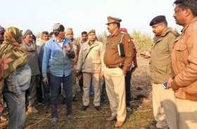 खुलासाः 20 लाख रुपये के लिए दूध व्यापारी की हत्या कर शव पेट्रोल से जलाया