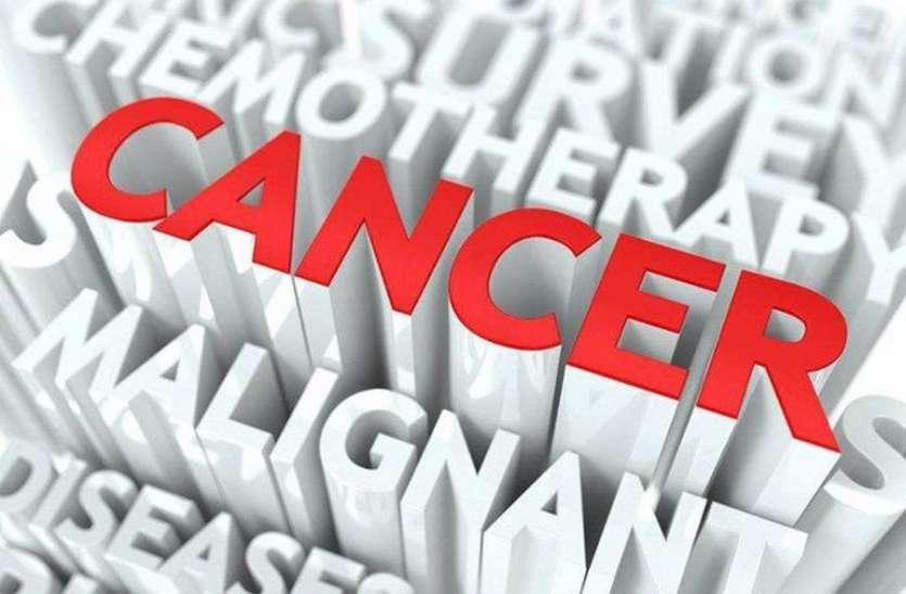 research : कैंसर : 95 % बदलती जीवन शैली के कारण, 5 % ही आनुवांशिक