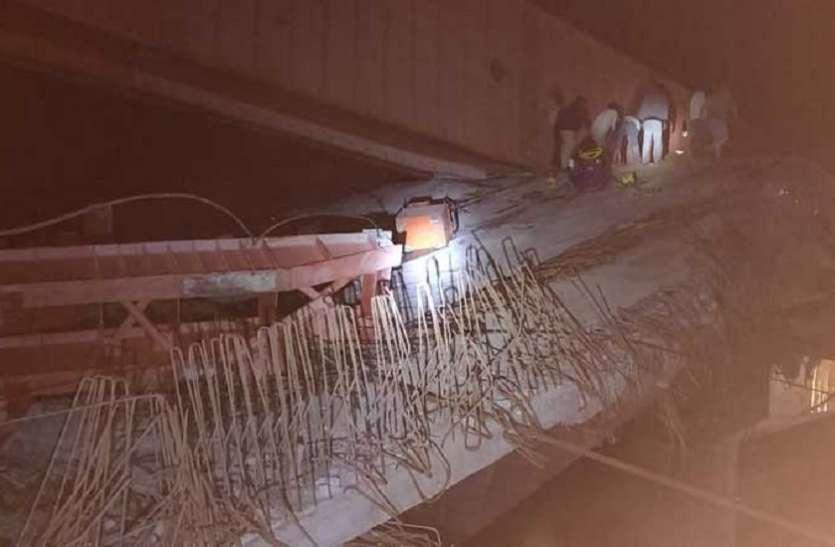 निर्माणाधीन फरक्का पुल का गार्डर गिरा, 3 की मौत- 5 घायल