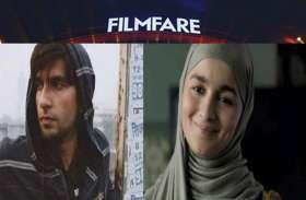 Filmfare Awards 2020: जोया अख्तर की फिल्म 'गली बॉय' ने मचाया धमाल, रणवीर-आलिया बने बेस्ट ऐक्टर,  देखें विनर्स की पूरी लिस्ट
