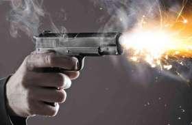 दबंगों ने दिन दहाड़े घर में घुस कर छात्रा को मारी गोली, हालत गंभीर