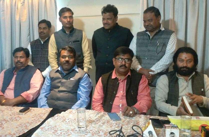 भाजपा की जिला कार्यकारिणी घोषित, राजकुमार पथिक मीडिया प्रभारी