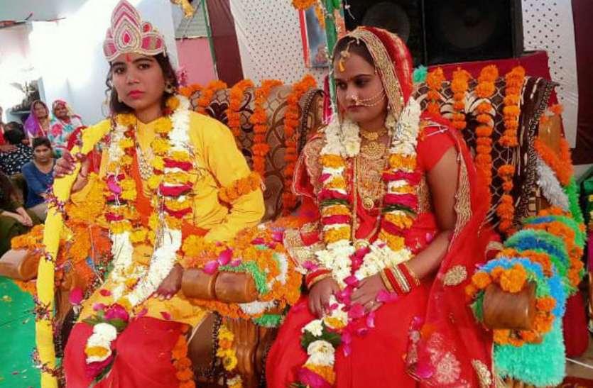 Unique initiative: यहां निजी खर्च पर होता है सभी धर्मों के सामूहिक विवाह