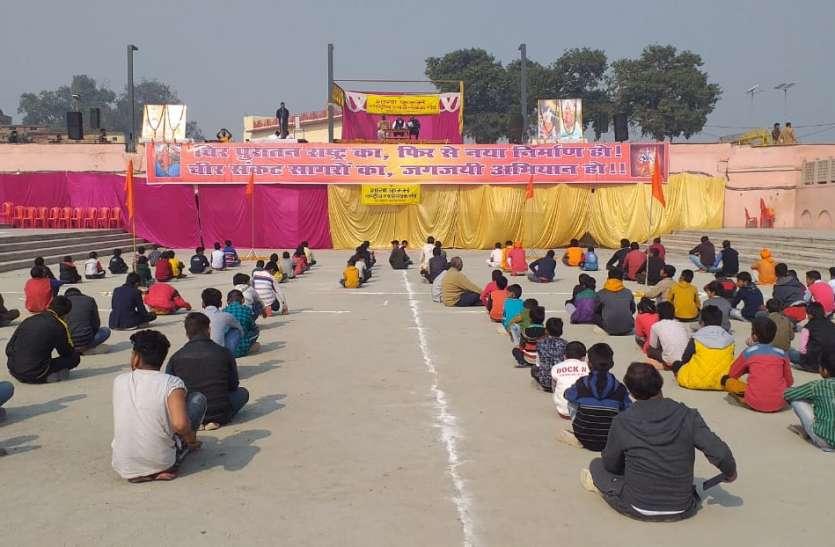 अयोध्या में आरएसएस के कार्यकर्ताओं का महाकुम्भ