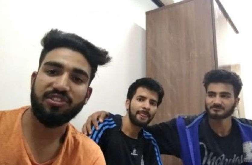 देशद्रोह के मामले में गिरफ्तार कश्मीरी छात्र रिहा