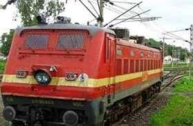 सनावद वालों को मार्च के बाद ट्रेन सुविधा मिलने की आस