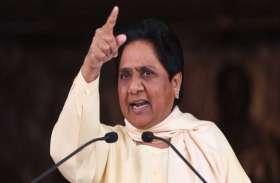 प्रमोशन में आरक्षण को लेकर मायावती ने बीजेपी सरकार को घेरा, दिया बड़ा बयान