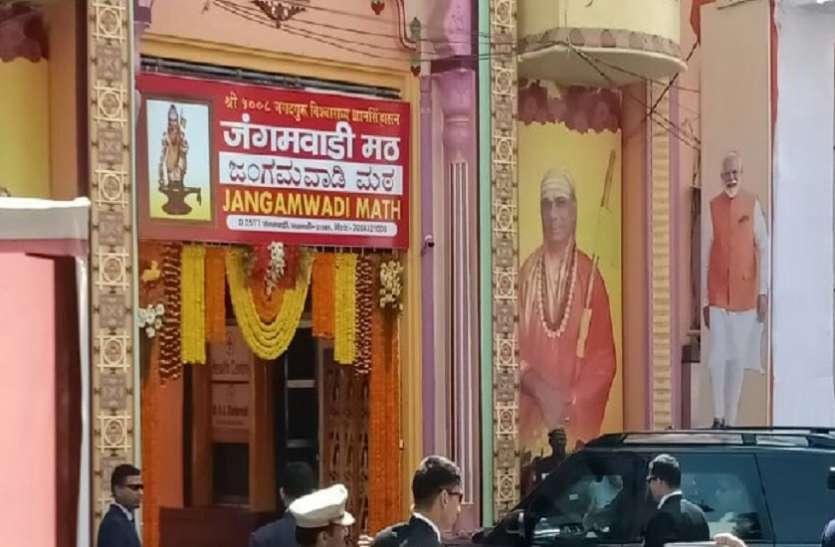 ajab-jankari-jangamwadi-math-varanasi