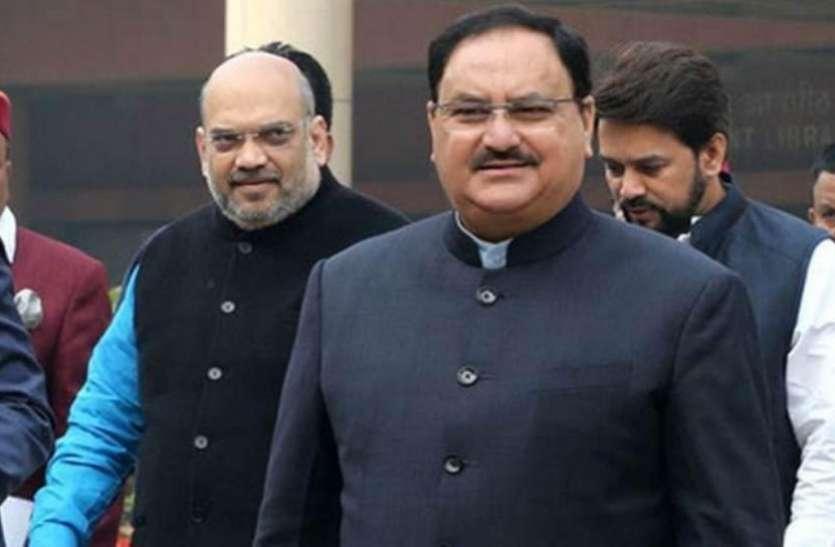 जेपी नड्डा 22 फरवरी को करेंगे बिहार का दौरा, 11 जिलों में करेंगे पार्टी कार्यालयों का उद्घाटन