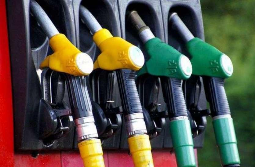 Petrol Diesel Price Today: लगातार 5वें दिन भी स्थिर रही पेट्रोल की कीमत, डीजल के दाम में की गई कटौती