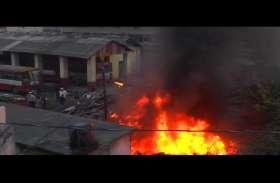 Moradabad: रोडवेज वर्कशॉप में आग से मच गयी अफरा-तफरी, रोकना पड़ा बसों का संचालन