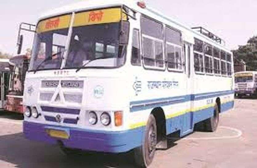 विधायक टाक बोल : रोडवेज बसों की सेवाएं घटाना ठीक नहीं
