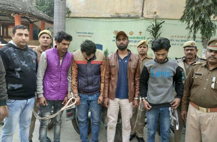 वाहन चाेर गिराेह के गिफ्तार सदस्यों ने बताया किस तरह की बाइक पर रहती है चाेराें की नजर