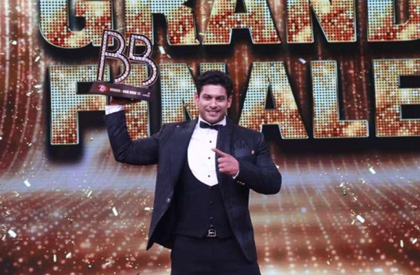 Bigg Boss 13 Winner: आसिम रियाज को हराकर सिद्धार्थ शुक्ला बने शो के विनर