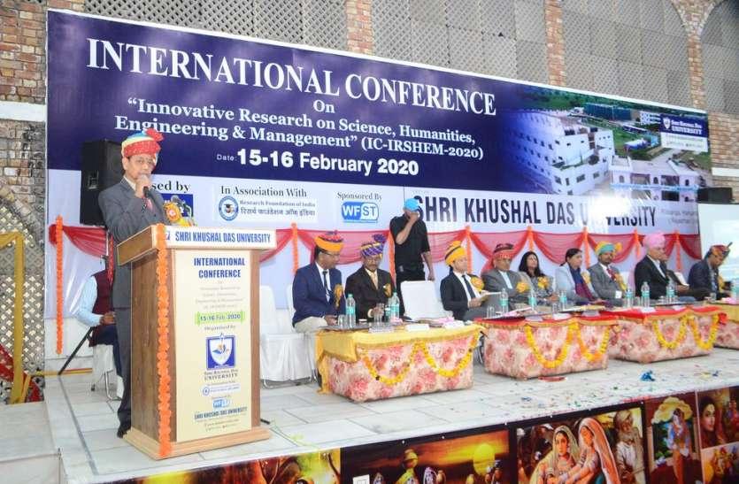 माइथोलॉजी से रिसर्च को सरल बनाने की सलाह, अंतरराष्ट्रीय सम्मेलन में पहुंचे देश-प्रदेश के शोधार्थी