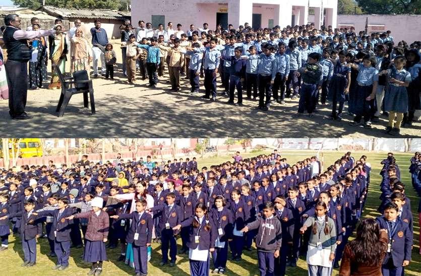 स्वर्णिम भारत अभियान के तहत छात्र-छात्राओं-शिक्षकों को मौलिक अधिकार एवं कर्तव्य पालन करने की दिलाई शपथ