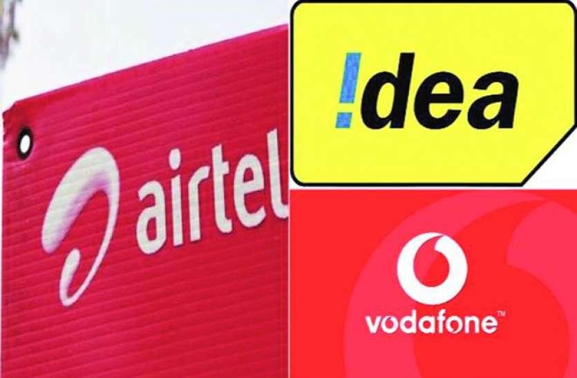 AGR Due Case : भुगतान ना करने पर बैंक गारंटी गंवा सकती हैं टेलीकॉम कंपनियां
