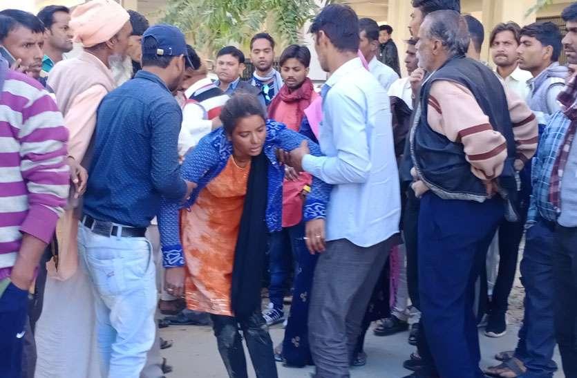 विवाहिता के रहते पति भगा ले गया दूसरी महिला को, पत्नी ने रोका तो कर दी मारपीट