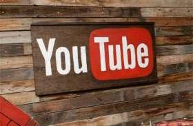 Start-up: ऐसे शुरू करें अपना यूट्यूब चैनल और कमाएं खूब पैसा, यहां देखें पूरी प्रोसेस