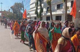 भारतीय स्व-सहायता समूह रसोईयां संघ ने रैली निकाल सौंपा ज्ञापन