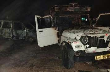 जमीनी विवाद को लेकर दो पक्ष हुए आमने-सामने, फिर किया दो वाहनों को आग के हवाले