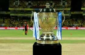 IPL-2020 में देखे राजस्थान के मैचों का पूरा शेड्यूल