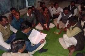 मंदिर क ो भव्यता प्रदान करने और देखभाल करने बैठक में हुआ विचार विमर्श