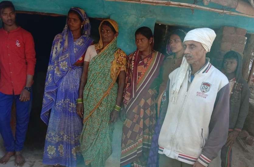 अंध विश्वास की बानगी दहशत में ग्रामींण