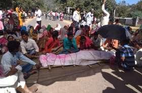 गुस्साए ग्रामीणों ने शव रखकर किया प्रदर्शन