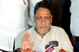 Maha politics: भाजपा में हिम्मत है तो लोकसभा चुनाव करा कर देख ले, भ्रम टूट जायेगा -एनसीपी