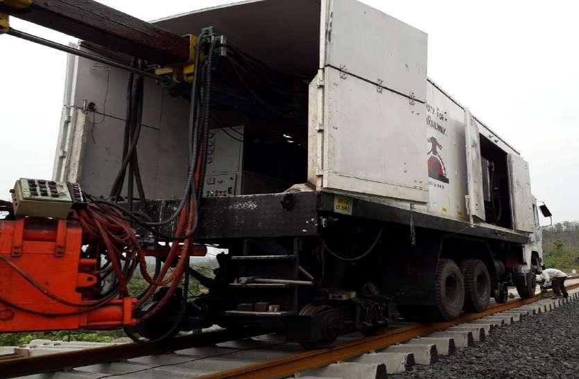 Railway: 100 करोड़ के अभाव में डेढ़ माह से ठप हुई 13 सौ करोड़ की रेल परियोजना