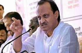Maha Politics: भीमाकोरेगाव मामला : शिवसेना एनसीपी में कोई रार नहीं- अजित पवार