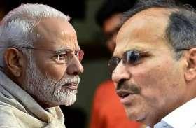 इमरान प्रतापगढ़ी को 1 करोड़ के नोटिस मामले में अधीर रंजन चौधरी बोले- PM Modi बनाएंगे नया रिकॉर्ड